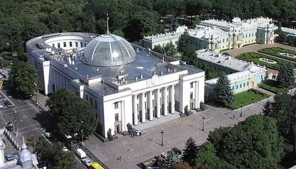купол здания верховного совета украины