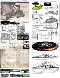 1960 год, группа инженеров, под руководством Бережного Бориса Васильевича, подготовила докладную записку о создании модели летательного аппарата в форме диска