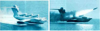 Аэро-гидродинамика уничтожен единственный в мире боевой суперэкраноплан